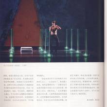 Jiangsu huakan magazine, Nanjing, 2010