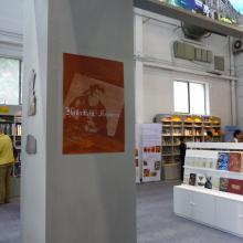 Beijing Asia-Europe First Art Festival, Beijing, 2009